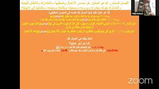 الاخ د / مينا ادوار - كلمة عن الأعمال الصالحة في العهد الجديد