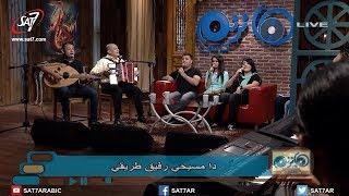 ترنيمة قالوا فين الهك - القس أمجد سعد ذكري - برنامج هانرنم تاني