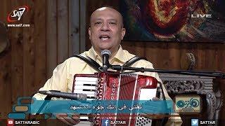 ترنيمة شايفك ربي وسط ظروفي - القس أمجد سعد ذكري - برنامج هانرنم تاني