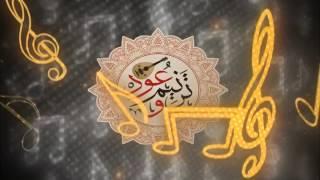 ترنيمه وعود  - ناصر موسى  -24
