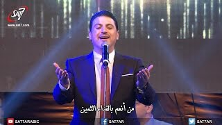 ترنيمة نشكركل حين - المرنم زياد شحاده - حفل رب القيامة