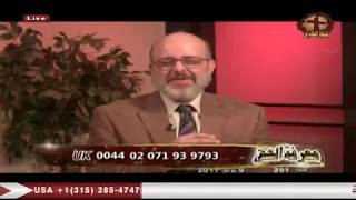 جديد وقبل قليل . معرفة الحق 291 إشراقة النعمة ج4 . استشهاد العابرة مريم. قناة الفادي