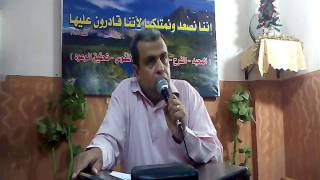 تحركات الروح في دائرة الارادة القس عماد عبد المسيح