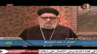 من الردود الحكيمة لسيادة القمص الدكتور زكريا بطرس على المسلمين  10. قناة الفادي