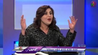 شفاء الروح والنفس والجسد - أشفيني (2) - Alkarma tv