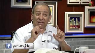 طوبي لكم إذا عيروكم وطردوكم - جه وقتك - Alkarma tv