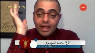 جديد.الشيعة مؤسسي العمليات الانتحارية ـ برنامج من إعداد وتقديم الأخ العابر محمد الموسوي