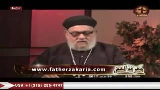 جديد. معرفة الحق  292  المسيح إنسان ظهر فيه الله . قناة الفادي