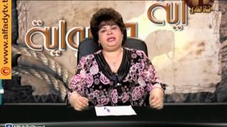 آية  و رواية 9 آية  33  سورة النور . قناة الفادي