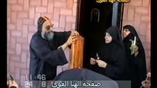 حصريا صفحة الهنا القوى .. تطيب رفات الشهيد العظيم ابى سيفين بدير ابو سيفين للراهبات