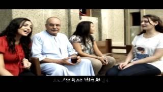 فريق صوت الإله | كليب - ترنيمة الله معانا | Sot el elah band