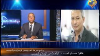 السيسى يطلب من منبع الارهاب قانون لتكميم الأفواه و سحق الأقباط !!