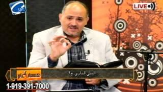 برنامج همسات عابر وحلقة عن ( النبى النارى ج2 ) 6 /22/ 2015