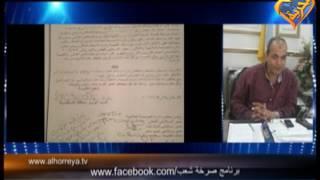 بالأسماء والمستندات و الصور .. رئيس حى بالاسكندرية يقتحم كنيسة المستشفى القبطى