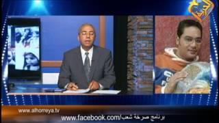 سائق قطار يؤكد ذبح مايكل نبيل .. و امن المنيا عايزها حادثة قطار !!