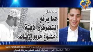 فى منطقة بوسط سيناء .. يرفع المتطرفون لافتة