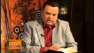 همسات عابر حلقة المدبر في السجن مع  د يوحنا زكريا و الأخ سمير بشرى 01 27 2013