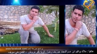 على يد ثلاثة من ضباط الحراسات .. مقتل المجند القبطى جوزيف رضا فى وحدته