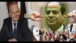 بعد اختيار رئيس متطرف لجامعة القاهرة .. قلق قبطى من توجهات السيسى