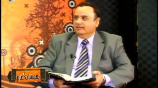 برنامج همسات عابر النبى النارى 15/18/5