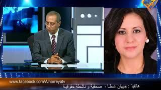 طوق نجاة لاصحاب السوابق .. اخطف قبطية قاصر و اتجوزها ساعتها الامن هايحميك !!