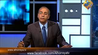 عنصرية احمد الطيب .. بين مسلمى الروهينجا و مسيحيو الشرق الاوسط