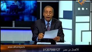 مؤسسات الأمن المصرية تنتفض بسبب جدار كنيسة عزبة مرقس ببنى سويف !!