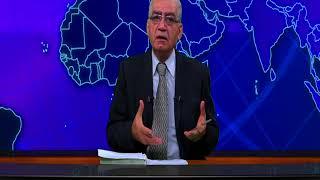 اضواء على العراق : داعش ام العصابات المجرمة وراء تفجير الناصرية ؟