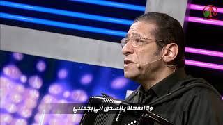آية وترنيماية - مستأسرين كل فكر إلي طاعة المسيح (2كو 5:10) - Alkarma tv