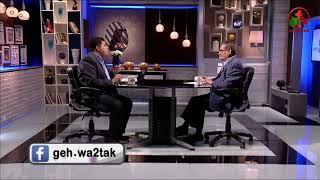 هل المؤمن مصاب؟ - جه وقتك - Alkarma tv