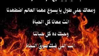 مضطهدين - ترنيمة جديدة للمرنم عادل حبيب
