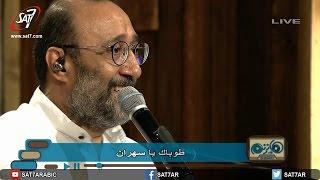 ترنيمة طوباك يا سهران - المرنم ماهر فايز - برنامج هانرنم تاني