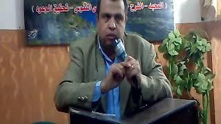 قنوات التبرير للقس عماد عبد المسيح