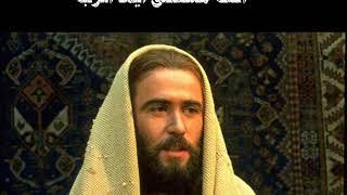 ذبيحة التسبيح للرب الاله القادر علي كل شئ - ترنيمة انت مستحق للمرنم عادل حبيب