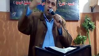 جسد المسيح لم يتغير للقس عماد عبد المسيح