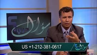 هل الإسلام دين سلام؟