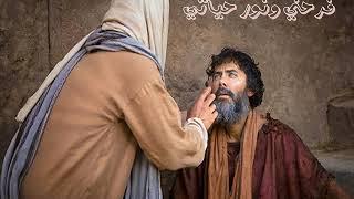 احلي فرحة فرحة القاء مع المسيح لقاء الحق  - ترنيمة فرحني ترنيم- عادل حبيب