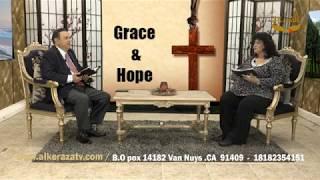يوحنا اللاهوتى.. ابن الرعد صار رسول المحبة Grace & Hope