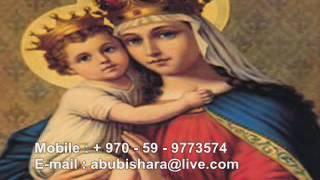 السلام عليك يا مريم - جوقة القديسة مريم