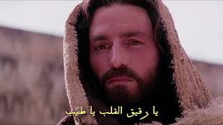 أبرع جمال يا حبيبي - روزان عبد الله