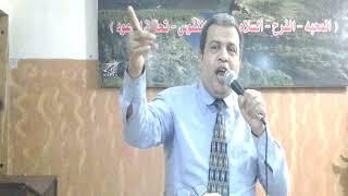 التعب ليس نصيب من الله القس عماد عبد المسيح