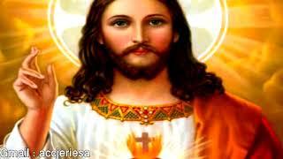 الهي يسوع - فريق الخبر السار