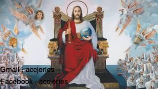 حقا - جومانا مدور