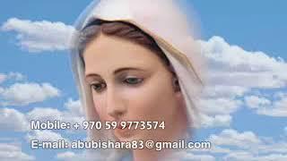 يا مريم يا أم الله - وديع الصافي
