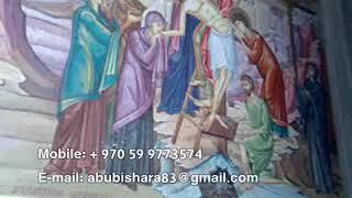 المسيح قام حقا قام - مرفت اشقر