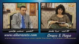 انا والاب واحد - صلاة يسوع وشرح الصلاة الربانية