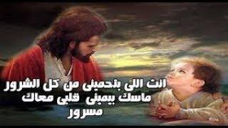 ترنيمة انت الرب الراعى يواقيم ناجى +بوربوينت 2018