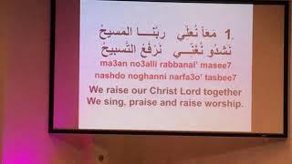 أحبك ربي يسوع+ الرب عالً ( المرنم ناصر موسى و وليد ميركي)