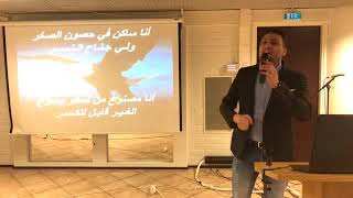 متعلمتش أعيش وانا خايف( انا ساكن في حصون الصخر) Walid Merkki