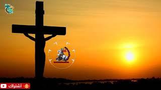 ترنيمة يامن تخير موت الصليب